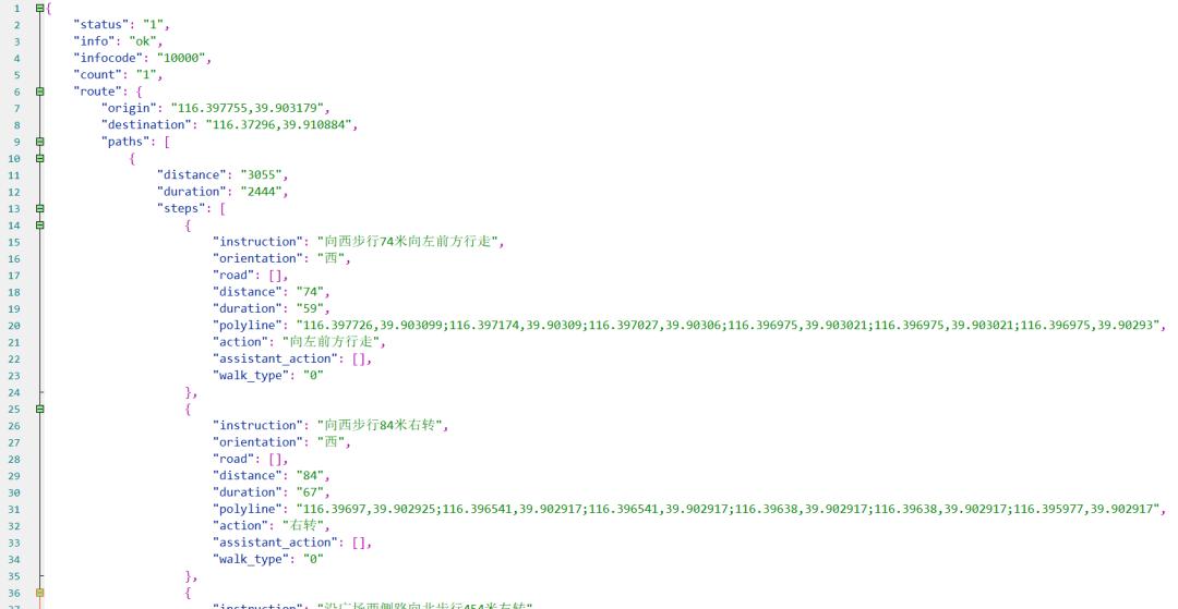 json格式数据