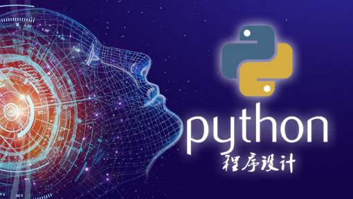 python 列表基本操作