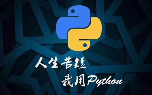python 字符串判断是否以指定字符串开始-startswith